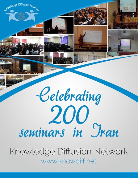 Celebrating 200 seminars in Iran
